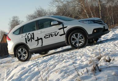 Honda CR-V 2013 в Иркутске