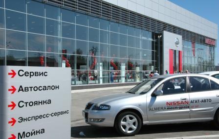 Nissan в Иркутске