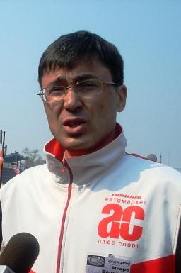 Верхозин Игорь Анатольевич