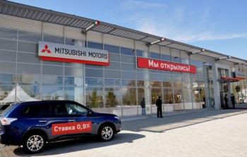Официальный дилер Mitsubishi в Иркутске