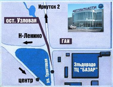 """Торговый центр """"Прибой"""""""
