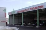 Официальные дилеры Иркутск